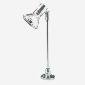 """Ulisses -  1.88"""" Adjustable Spot with 8"""" Straight Stem"""