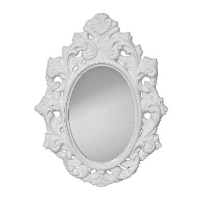 "Feiss MR1226HGW Resplendent - 24.5"" Mirror"