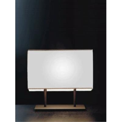 Zaneen Lighting D8-4055 BLISSY TABLE LAMP