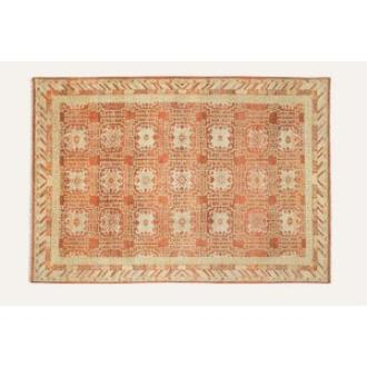 Currey and Company 1517 - 6 x 9 Khyber - Decorative Rug